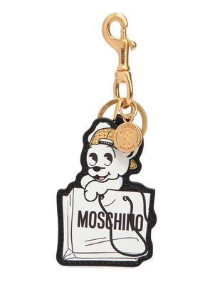 PUDGY LEATHER KEY CHAIN
