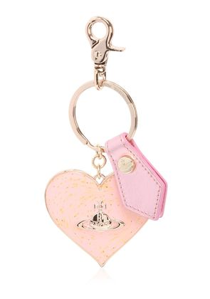MIRROR HEART LEATHER KEY CHAIN
