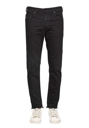 17CM JIFER RAW CUT STRETCH DENIM JEANS