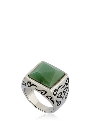 ARA ENGRAVED RING WITH AVENTURINE