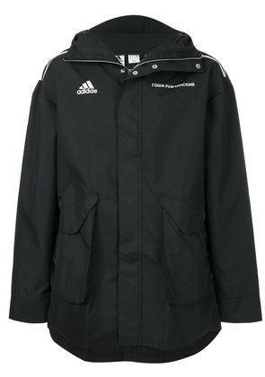 Adidas signature hardshell jacket - Black