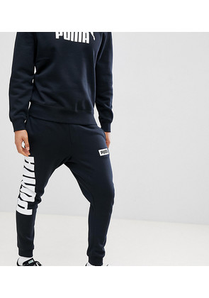 8274100fdfb0 Puma T7 Vintage Joggers In Navy 57498706