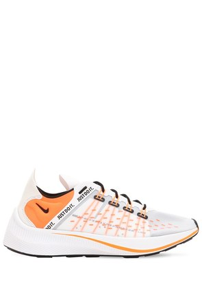 FUTURE FAST JUST DO IT SNEAKERS