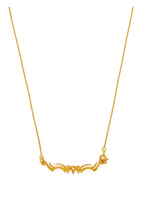 Tribal gold-plated sterling silver necklace