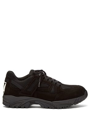 Security suede low-top trainers