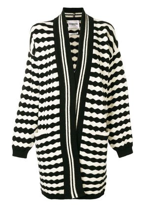 Essentiel Antwerp striped draped cardigan - White