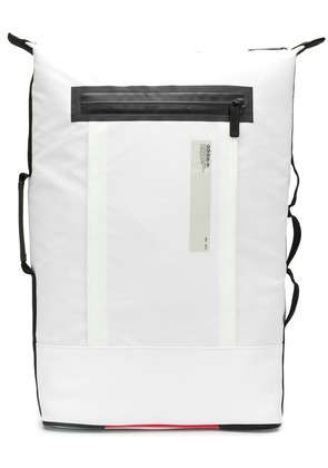Adidas NMD backpack - White