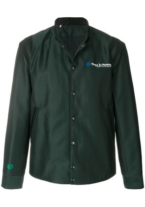 Lanvin button-up bomber jacket - Green